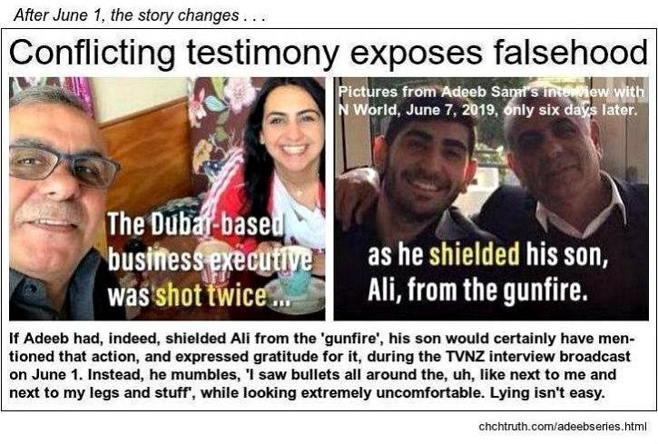 Conflicting testimony exposes falsehood