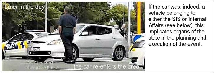 Suspicious car 3