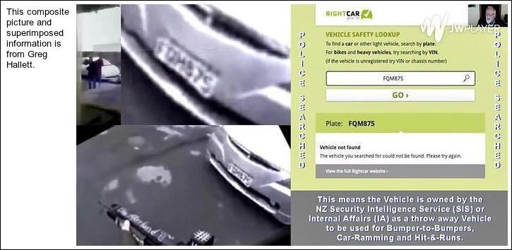 Car belongs to SIS or Internal Affairs
